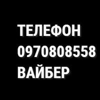 ТЕЛЕФОН-НА-АВАТАРКЕ