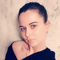 Валерия