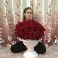 Анна Крицка