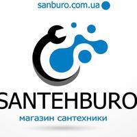 SantehBuro