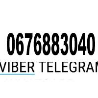 Телефон В аватарке