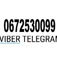 телефон на аватарке