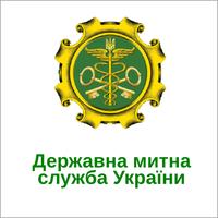 ДержавнийМитнийСклад