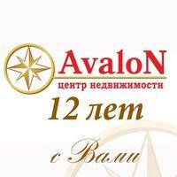 ЦН AvaLon отдел продаж