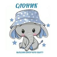 Slonik baby shop ua