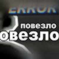 Мстислава