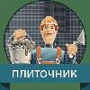 Геннадий Хоняк