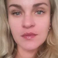 Ирина Перемот